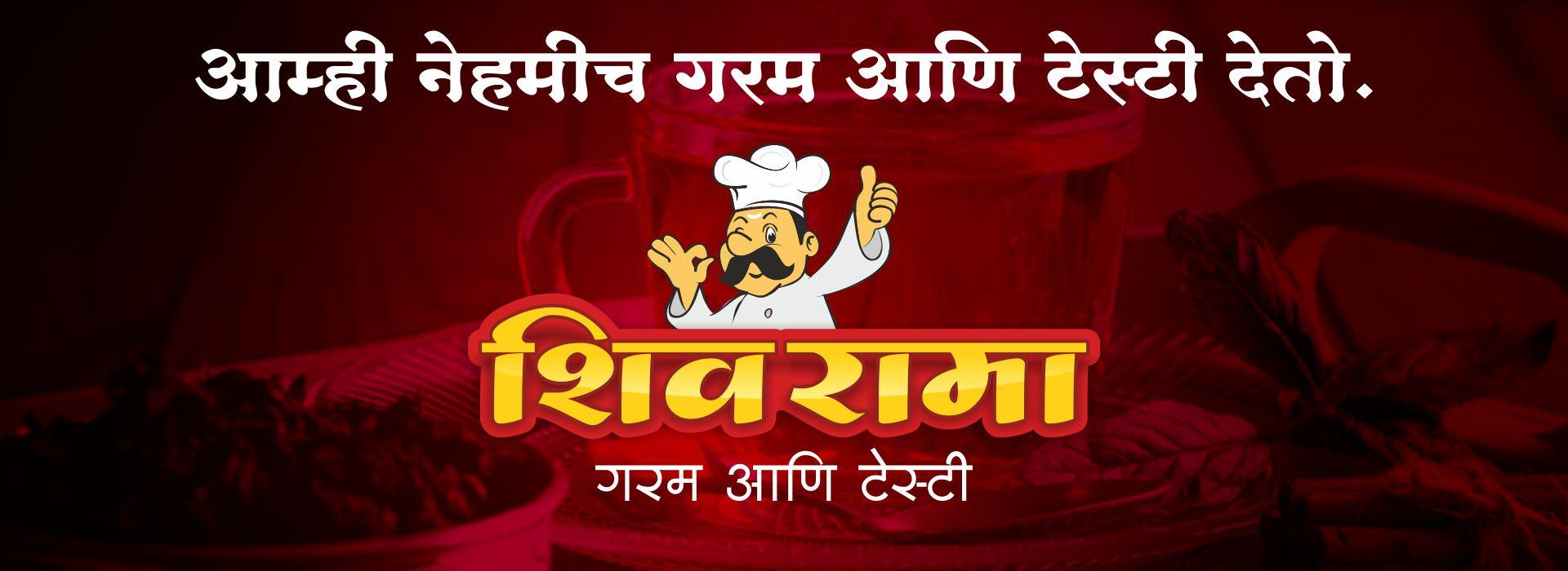 Shivrama-nashta-center-best-kadak-tea-in-aurangabad