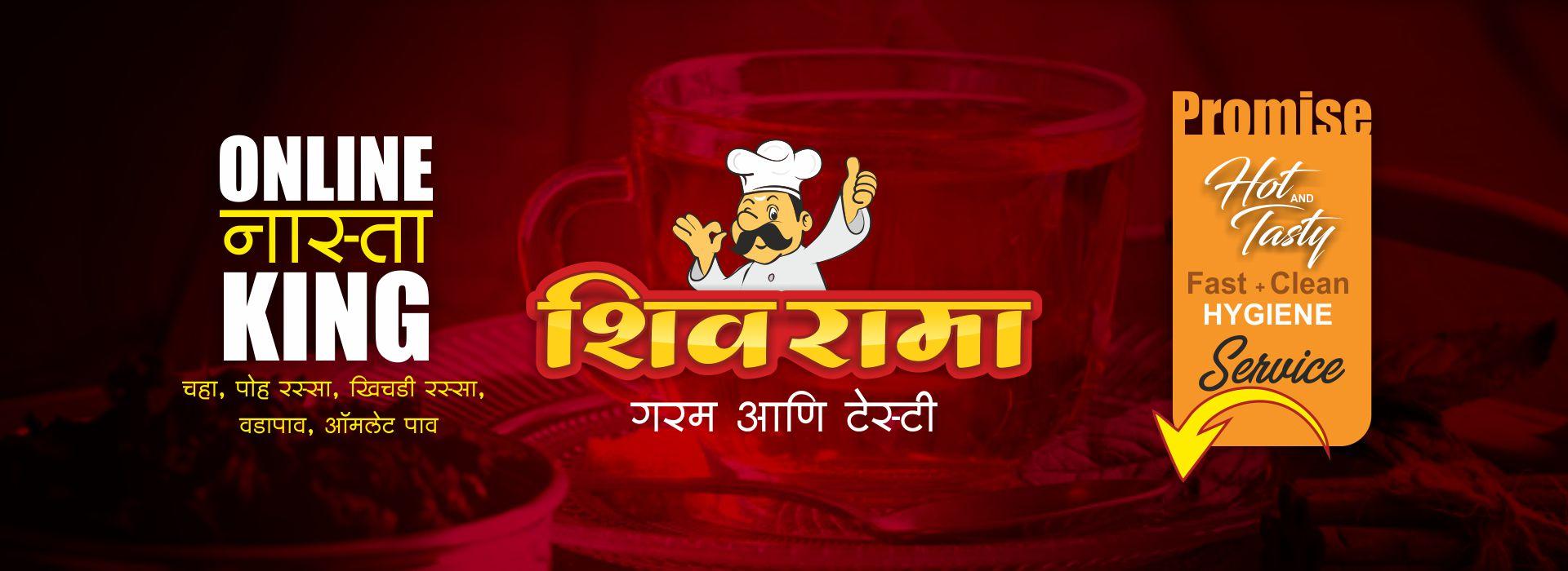 breakfast-center-in-aurangabad-nashta-center-aurangabad-nashta-center