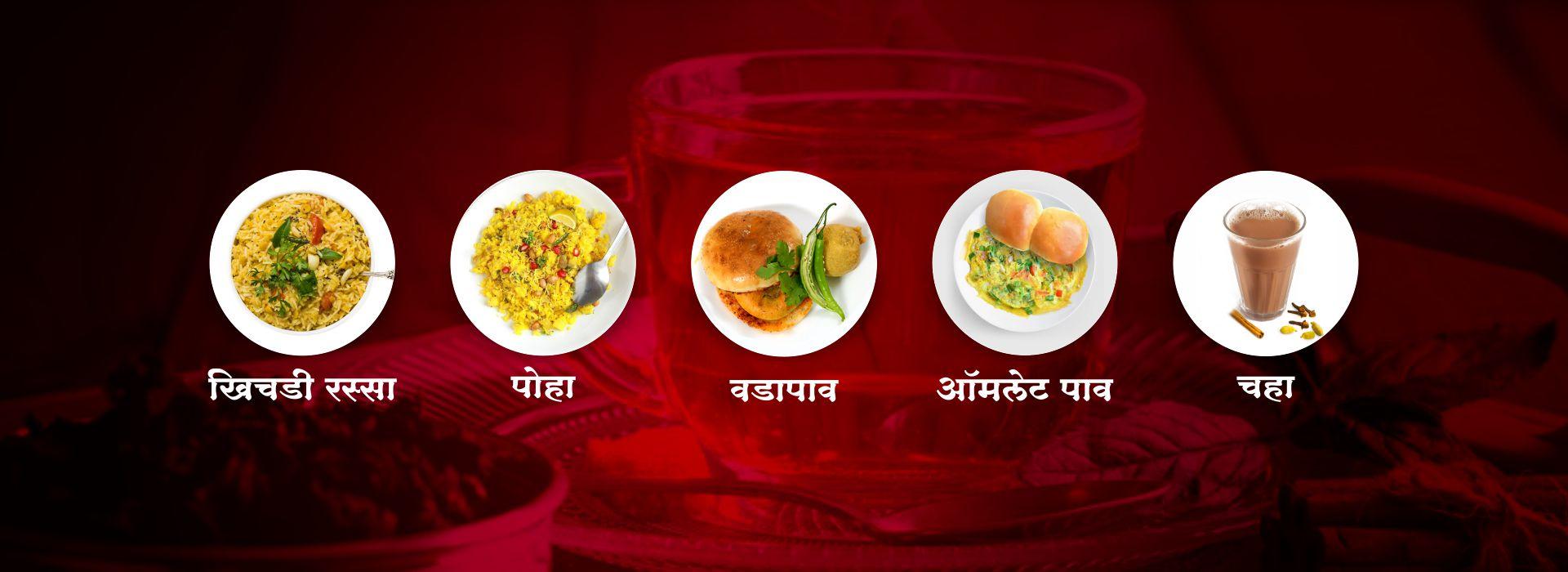 nashta-center-near-siddharth-garden-shivrama-aurangabad-shivrama-nashta-aurangabad-hotel-shivrama